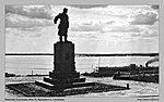 Памятник Хользунову