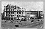 Универмаг и гостиница «Интурист»