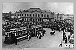 Трамвай на площади, ноябрь 1927 года