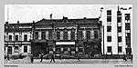 Здание Военведа