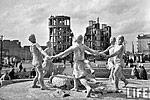Скульптура «Танцующие дети»