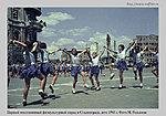 Физкультурный парад
