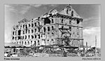 Руины мельницы