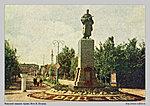 Монумент павшим героям