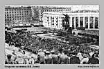 открытие памятника Ленину фото
