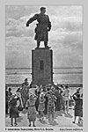 У памятника Хользунову