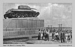 мамаев курган танк Т-34 фото