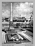 Братская могила защитников города