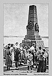 Мемориал на острове Людникова