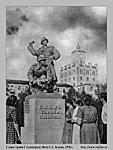 Слава героям Сталинграда