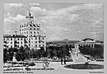 Сталинград, Комсомольский сад фото