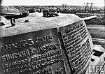 Памятник Сталинградской битвы