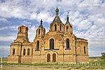 церковь Николая Чудотворца фото