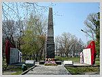 Братская могила в Калаче-на-Дону