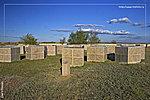 Мемориальные кубы