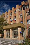 Администрация Городищенского района