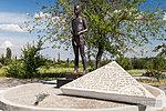 Памятник на «Солдатском поле»
