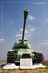 Героям 1-ой танковой армии