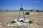 Памятный знак на месте концлагеря