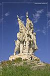 Скульптурная группа «Соединение фронтов»
