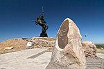 Памятник казачеству и гранитный камень