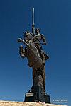 Памятник донскому казачеству