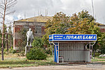 Памятник Ленину у автобусной остановки