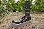 Памятник детям, погибшим в Сталингадской битве