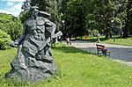 Москва парк Искусств Стоять насмерть фото