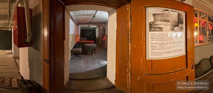 Комната фельдмаршала Паулюса