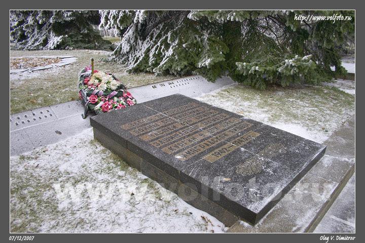 Малая братская могила фото