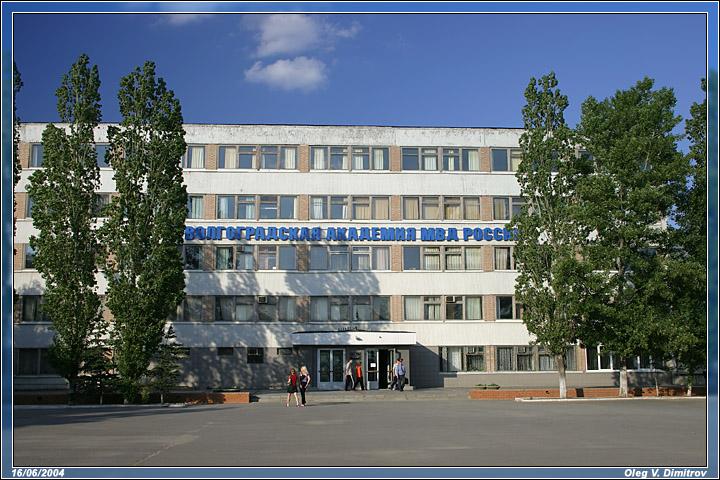 Академия МВД фото