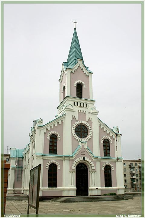 Римско-католический костёл фото