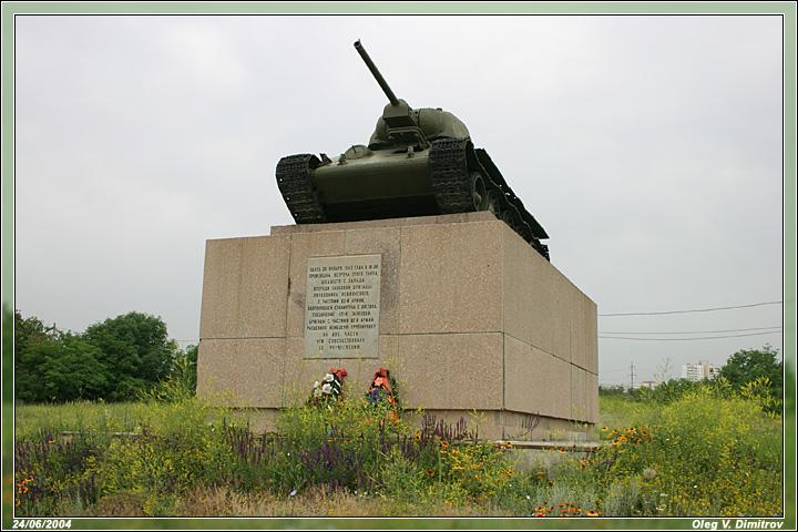 Т-34 фото