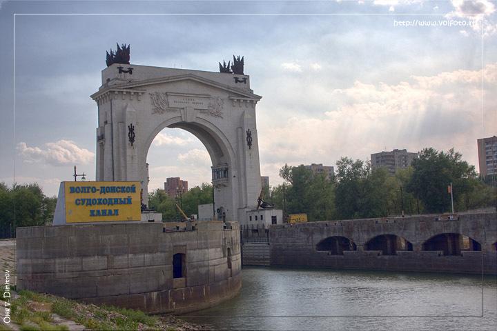 Вход в Волго-Донской канал фото