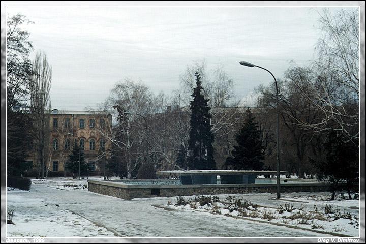 Городской парк фонтан театра нэт