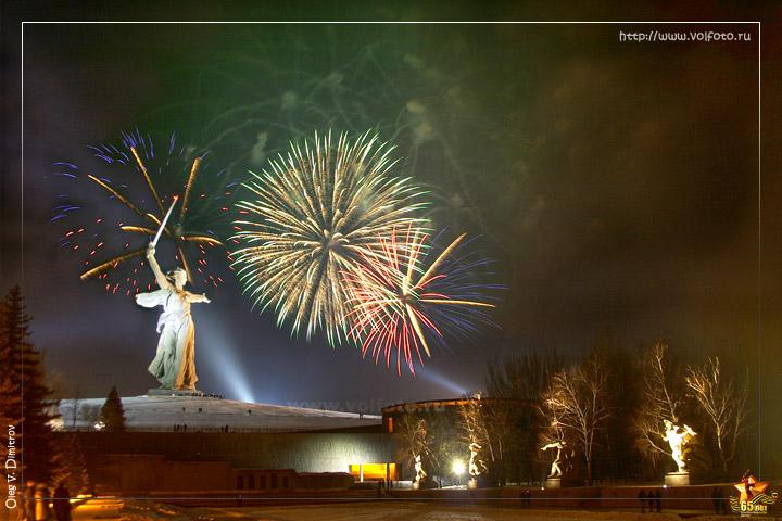 Праздничный фейерверк (Волгоград, Мамаев курган) мамаев курган волгоград