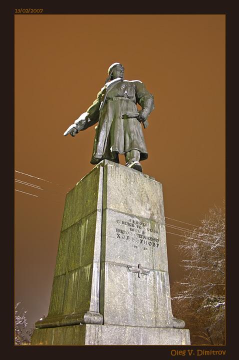 Памятник Хользунову фото