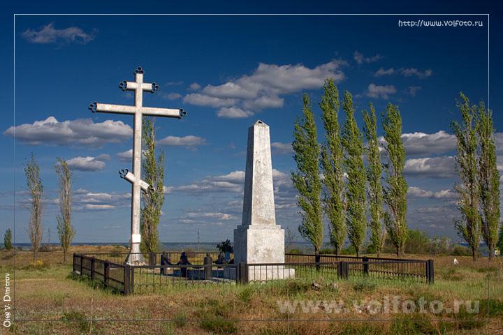 Братская могила воинов 64-й армии фото