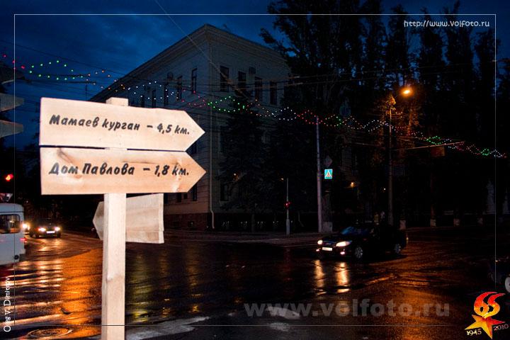 Указатель на проспекте Ленина фото