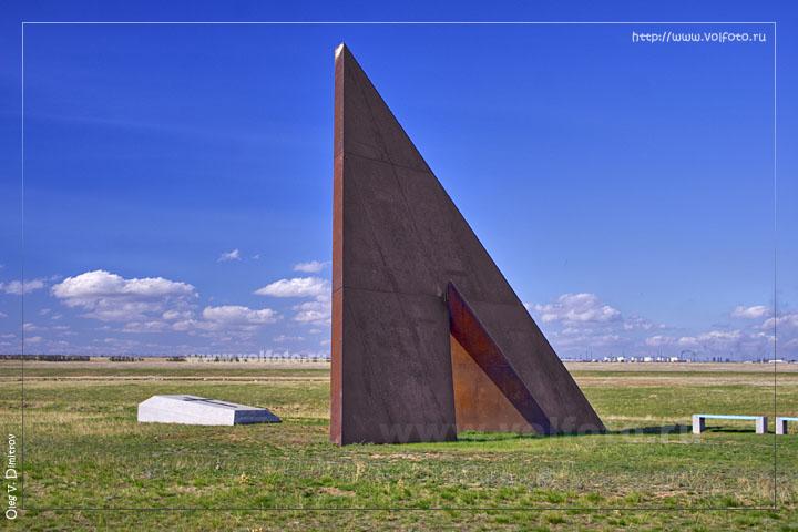 Памятный знак в селе Песчанка фото