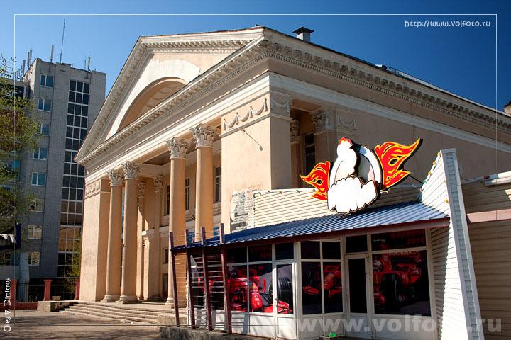 Кинотеатр Родина фото