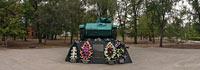 Танк Т-70 - панорама