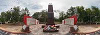 Стела «Город воинской славы» - панорама