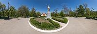 Центр Пятиморска - панорама