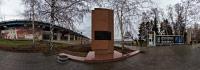 Памятник Александрову на территории Волжской ГЭС - фото