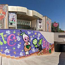 Станция «ТЮЗ» и театр юного зрителя - панорама