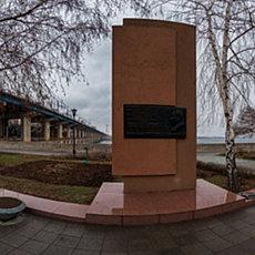 Памятник Александрову на территории Волжской ГЭС - панорама