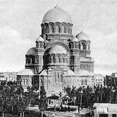 Александро-Невский собор - фото