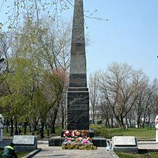 Братская могила в Калаче-на-Дону - фото